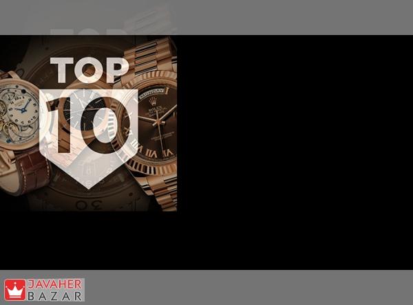 پرطرفدار ترین ساعتهای طلا در ایران