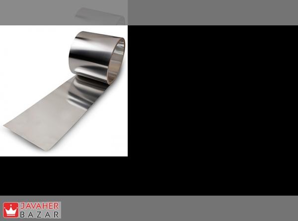 فلز استیل چیست؟