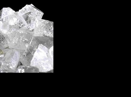 تجارت الماس در کانادا