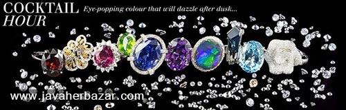 رونمایی از مجموعه انگشترهای جدید شرکت Holts Gems