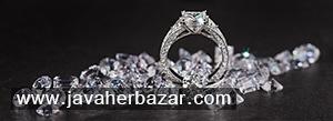 الماس در کشور غنا