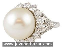 الماس The Princie Diamond