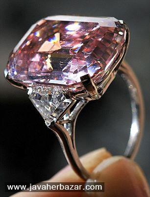 گراف صورتی ، گران قیمت ترین الماس صورتی در جهان