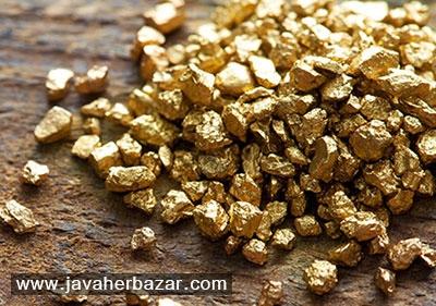 ذخایر طلا موجود در زمین