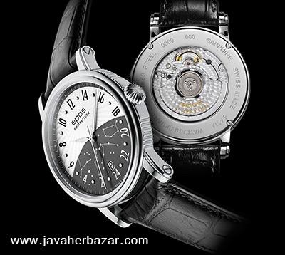 ساعت زیبا و عجیب کمپانی Epos