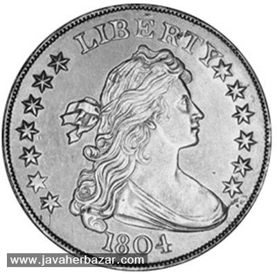 گرانبها ترین سکههای جهان
