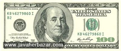 قیمت دلار را چگونه پیش بینی کنیم ؟