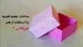 ساخت جعبه هدیه با استفاده از هنر اوریگامی 3