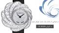 از طراحی تا ساخت یه ساعت جواهر نشان