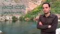 احمد اسدی کارشناس خرید جواهربازار