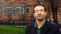 امیر اسدی کارشناس جواهربازار