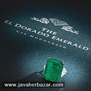 زیباترین جواهرات در حراج ساتبی