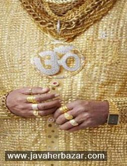 پیراهنی از جنس طلا