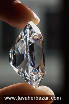 حراج الماس ژوزف آرشیدوک