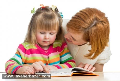 با کتاب خواندن برای کودک زمینه رشد ذهنی او را فراهم کنید.