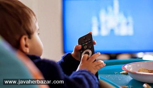 تماشای تلویزیون برای کودکان به چه میزان باشد؟
