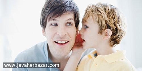آموزش رازداری به کودکان