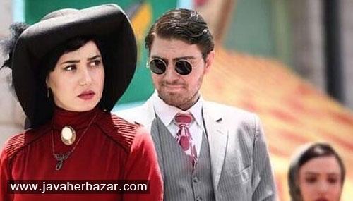 مجموعه تصاویری زیورآلات بازیگران سریال شهرزاد