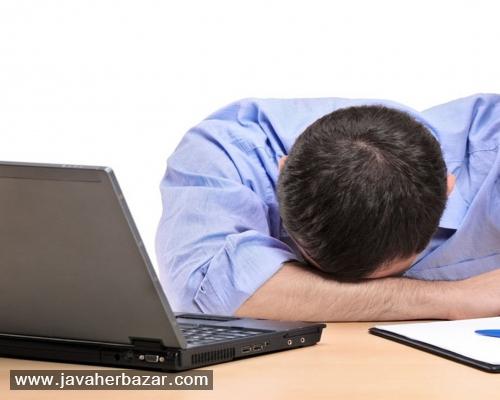 از بین بردن خستگی مداوم