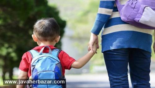 با شروع فصل پاییز بچهها برای مدرسه آماده کنید.