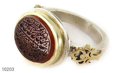 انگشتر نقره عقیق یمن مرغوب حکاکی ومن یتق الله مردانه - 10203