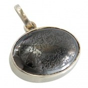 مدال نقره حدید صینی درشت دو طرفه آیت الکرسی و هفت جلاله