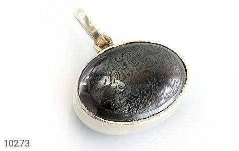 عکس مدال نقره حدید صینی درشت دو طرفه آیت الکرسی و هفت جلاله