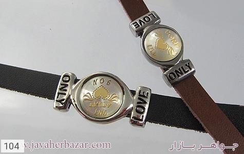تصویر دستبند ست طرح Love - شماره 2
