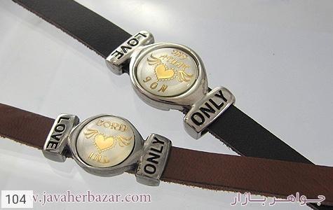 عکس دستبند ست طرح Love - شماره 3