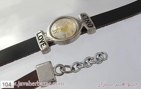تصویر دستبند ست طرح Love - شماره 4