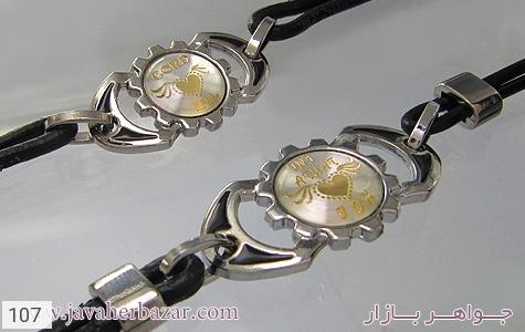 دستبند ست طرح اسپرت - 107