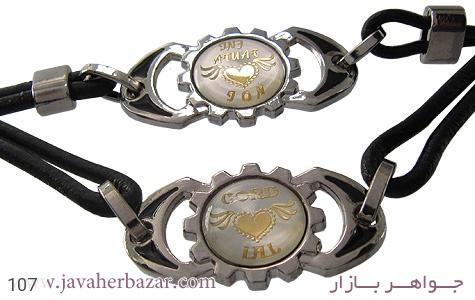 عکس دستبند ست طرح اسپرت - شماره 2