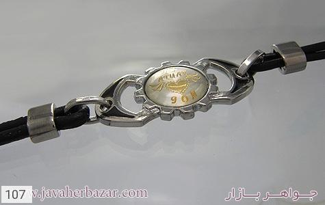 عکس دستبند ست طرح اسپرت - شماره 4