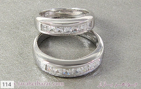 حلقه ازدواج - 114