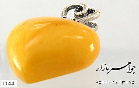 مدال - 1144