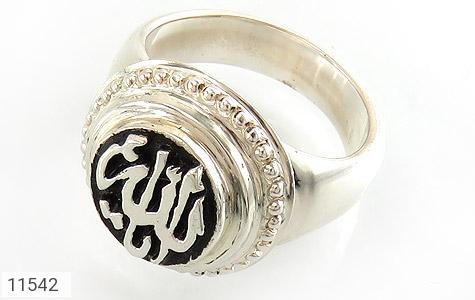 عکس انگشتر نقره طرح الله با حرز 14معصوم بی نظیر و فاخر مردانه