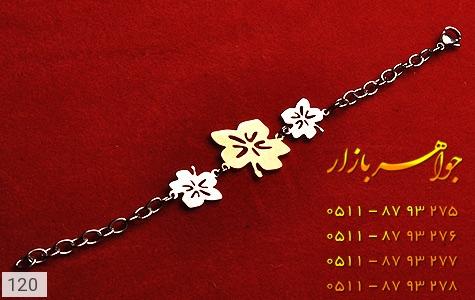 تصویر سرویس استیل طرح گل درشت زنانه - شماره 3