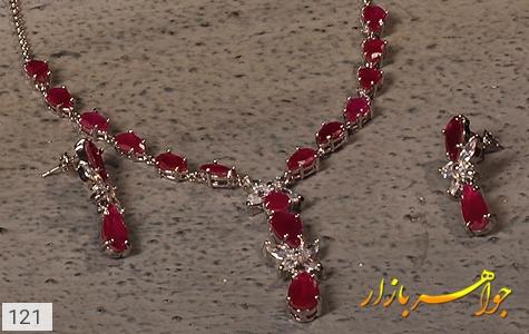 عکس سرویس یاقوت سرخ اتمی زنانه