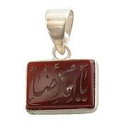 مدال نقره عقیق قرمز چهارگوش حکاکی یاامام رضا