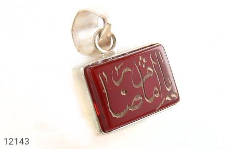 عکس مدال عقیق قرمز چهارگوش حکاکی یاامام رضا
