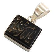 مدال نقره عقیق سیاه چهارگوش حکاکی یا امام رضا