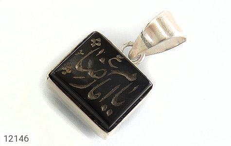 مدال - 12146