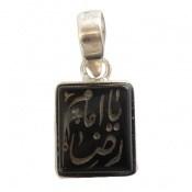 مدال عقیق سیاه مستطیلی حکاکی یاامام رضا