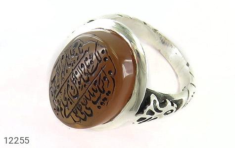 انگشتر نقره عقیق یمن حکاکی نادعلی مردانه - 12255