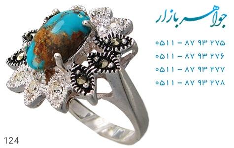 عکس انگشتر نقره فیروزه نیشابوری طرح ستاره زنانه