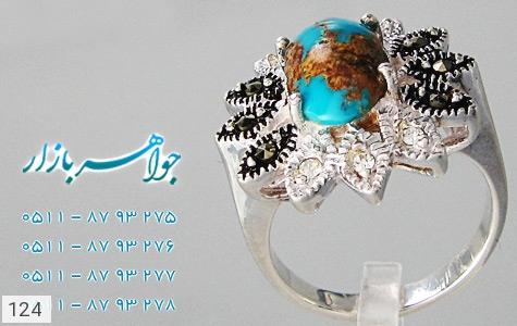 تصویر انگشتر فیروزه نیشابوری طرح ستاره زنانه - شماره 2