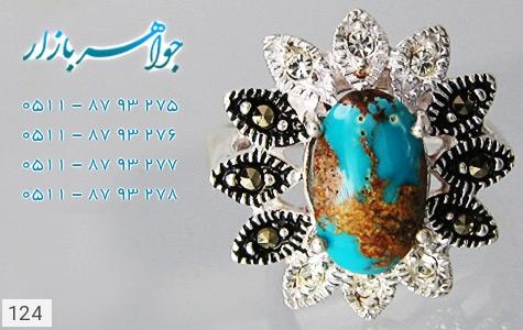 تصویر انگشتر فیروزه نیشابوری طرح ستاره زنانه - شماره 3