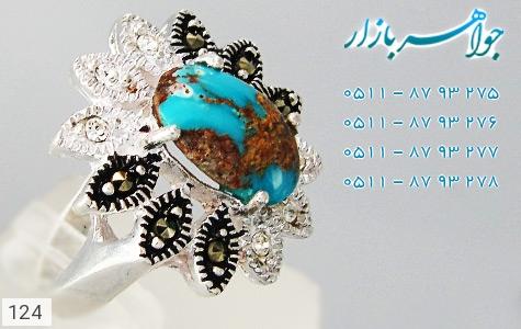 عکس انگشتر فیروزه نیشابوری طرح ستاره زنانه - شماره 4