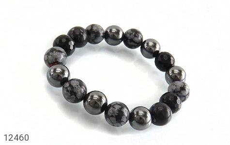 دستبند - 12460