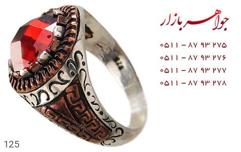 انگشتر نقره یاقوت اتمی طرح ورساچه مردانه - 125